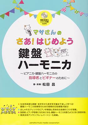 book_hajimeyou.png