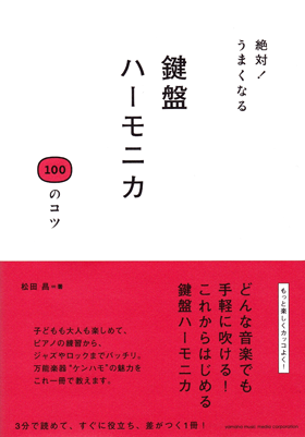 book_100kotsu.png